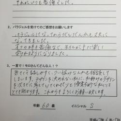 image1 (6)
